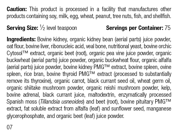 Canine Renal Support, 110 g, Rev 07 Supplement Facts