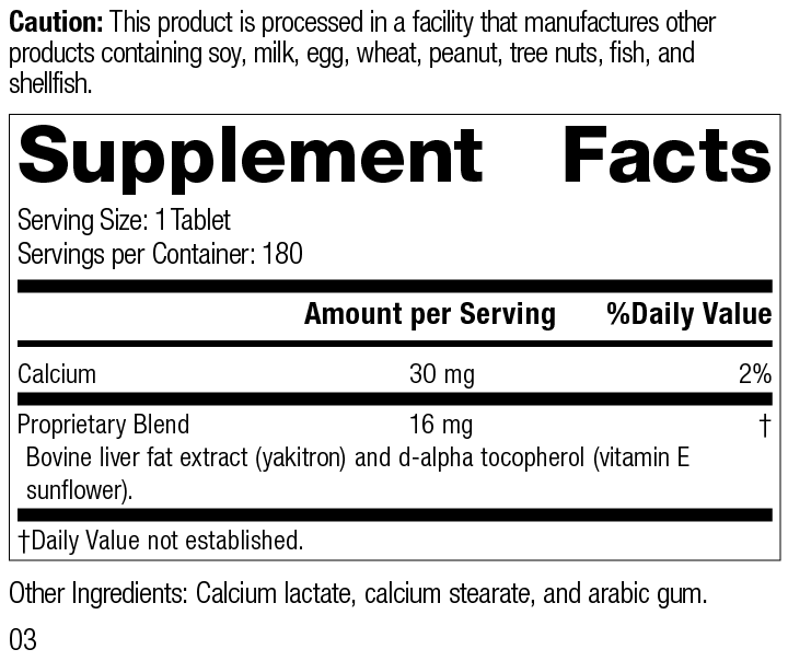 Antronex®, 180 Tablets, Rev 03 Supplement Facts