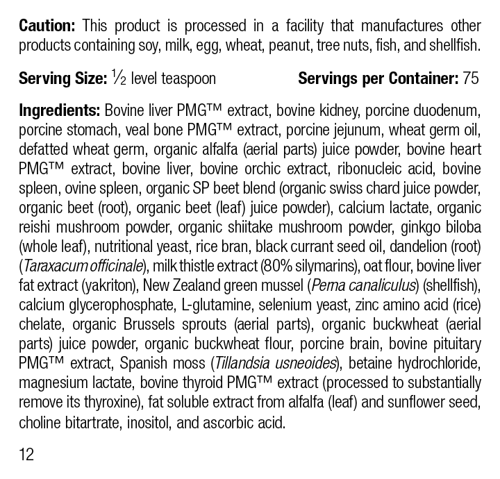 Canine Hepatic Support, 110 g, Rev 11 Supplement Facts