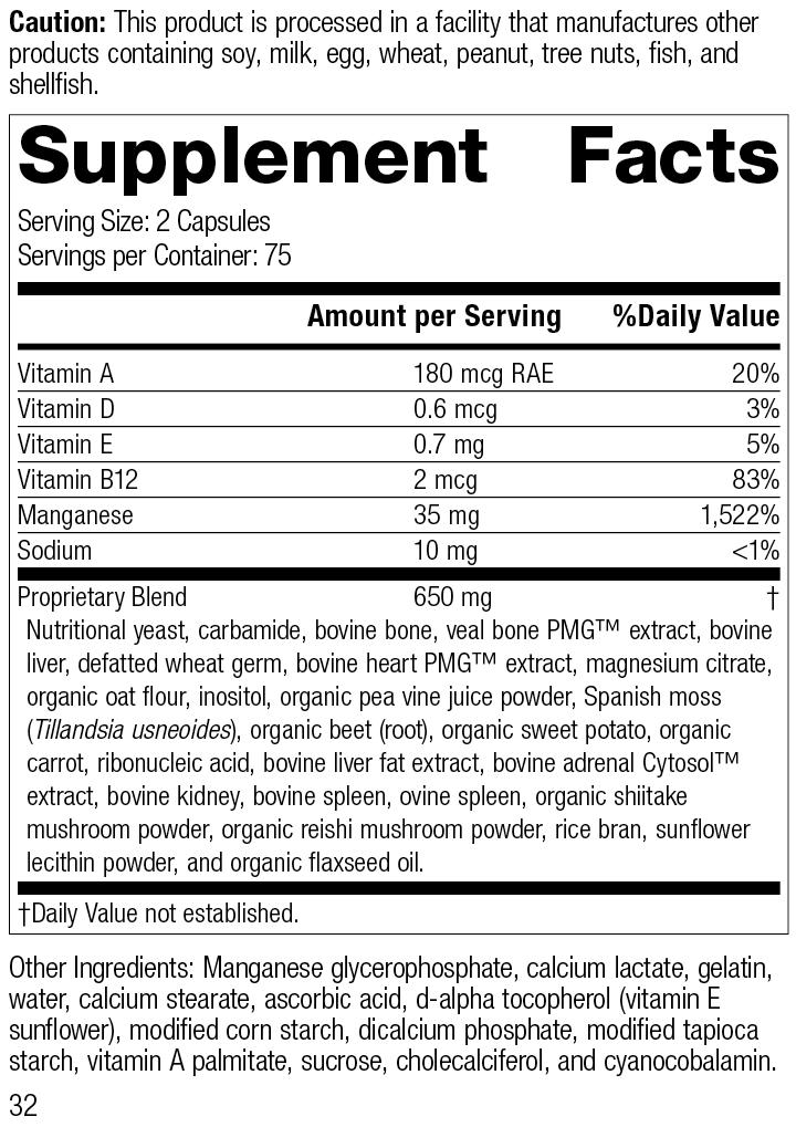 Ligaplex® II, 150 Capsules, Rev 32 Supplement Facts