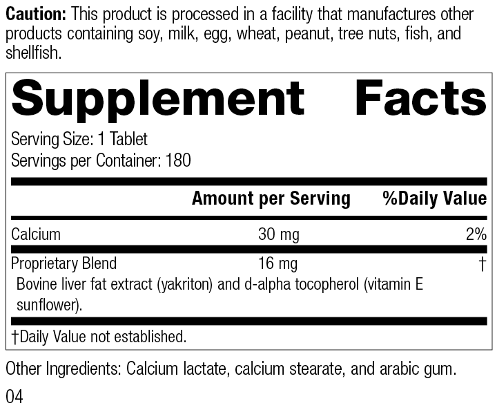 Antronex®, 180 Tablets, Rev 04 Supplement Facts